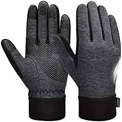Vbiger winter running gloves - product recommendation