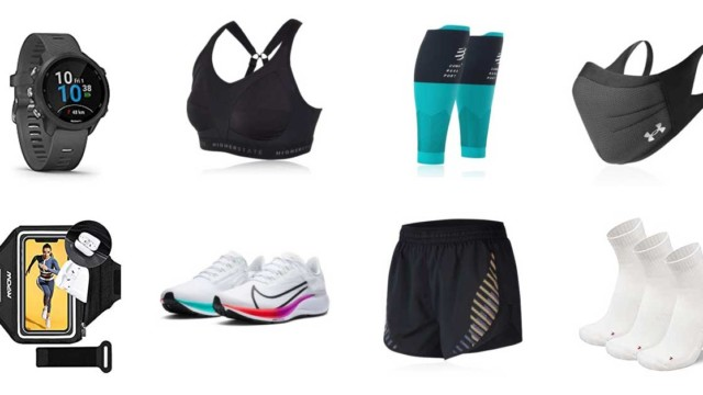 Running accessories